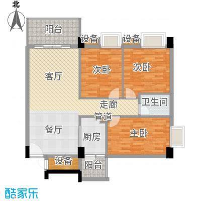 云峰花园97.04㎡尚峰阁D座(B4栋面积9704m户型