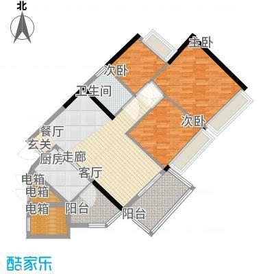盈彩美居98.57㎡菁�轩1座C单位面积9857m户型