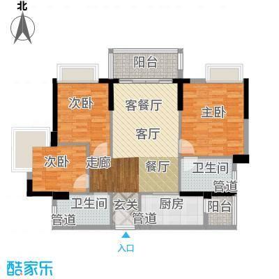 海伦春天94.00㎡蝴蝶谷1-2座04单元3室户型