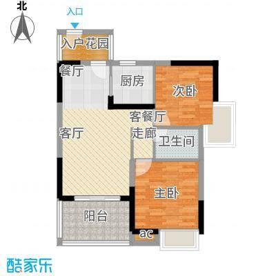 金凯盛誉城88.62㎡4栋1单元032室户型