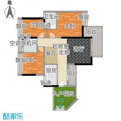 元邦明月水岸119.00㎡F户型