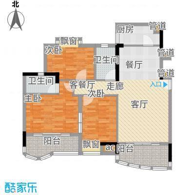 广州白天鹅花园123.20㎡F3栋8层2面积12320m户型