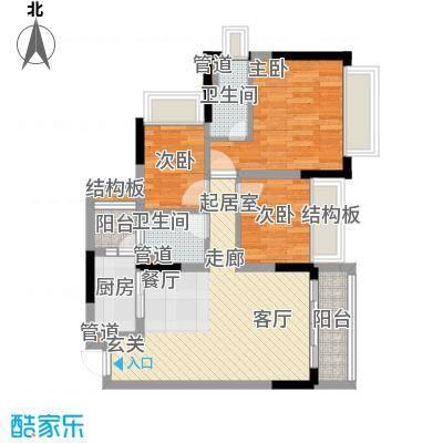 锦尚蓬莱苑106.80㎡6号楼02~24层2单元013室户型