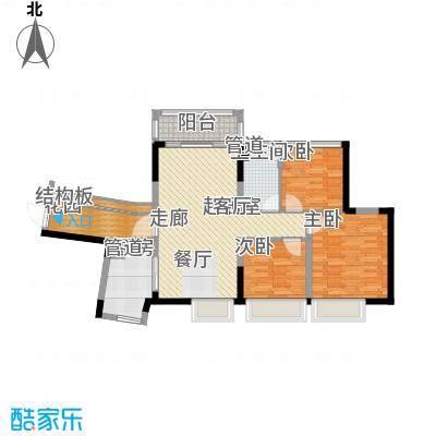 锦尚蓬莱苑92.00㎡6号楼1单元043室户型