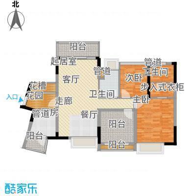 锦尚蓬莱苑112.00㎡7号楼1单元042室户型