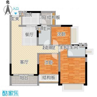 锦尚蓬莱苑106.00㎡6号楼1单元013室户型