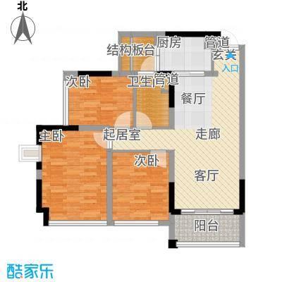 锦尚蓬莱苑92.37㎡二号楼B栋-2B02户型