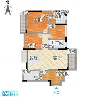 锦尚蓬莱苑108.26㎡1号楼1C01单元3室户型