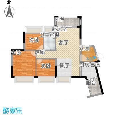 锦尚蓬莱苑90.02㎡7号楼1单元033室户型