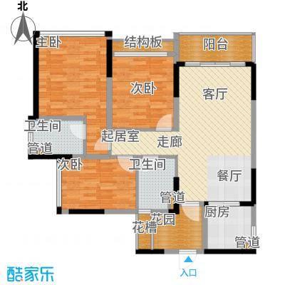 锦尚蓬莱苑106.37㎡三号楼03户型