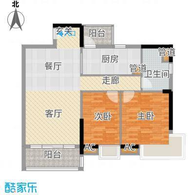 广州新塘新世界花园88.41㎡8栋3-18层02单位户型