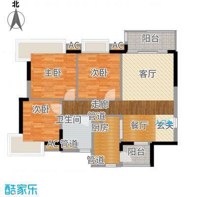 广州新塘新世界花园94.13㎡8栋3-18层04单位户型