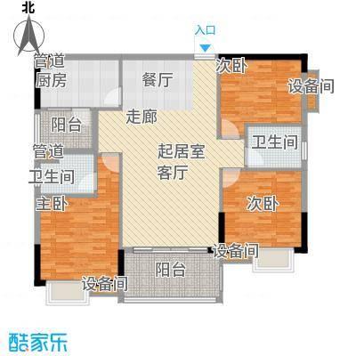 欣荣宏国际商贸城129.00㎡洋房B户型