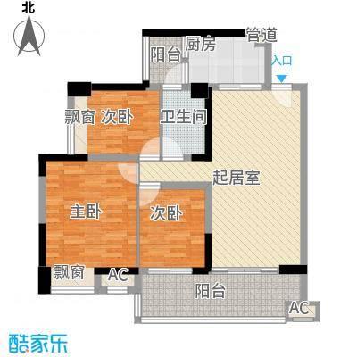 保利林语96.00㎡【峰境】组团E-1、2栋C户型