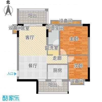 欣荣宏国际商贸城96.00㎡洋房A户型