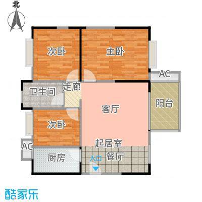 金沙山海名门90.00㎡金沙・山海名门6#楼04户型