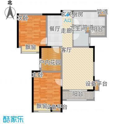中海锦城89.54㎡一街1、2栋03单位户型