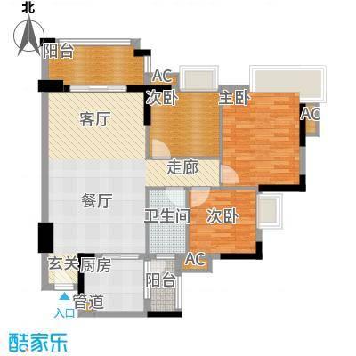 广州富力城91.99㎡G5栋05单元3面积9199m户型