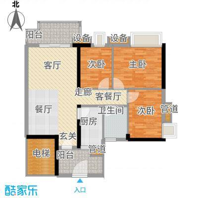珠江嘉园90.00㎡10栋B梯06单元3室户型