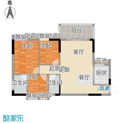 居益凯景中央94.00㎡5/6栋03户型
