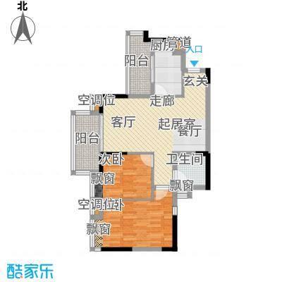 居益凯景中央76.00㎡1-3栋03户型