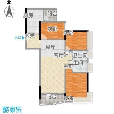 华景新城陶然庭苑116.17㎡陶然庭面积11617m户型
