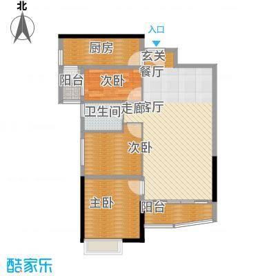 华景新城陶然庭苑94.38㎡E栋17H面积9438m户型