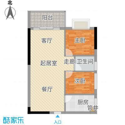 惠百氏广场69.38㎡12栋6单元06单位2室户型