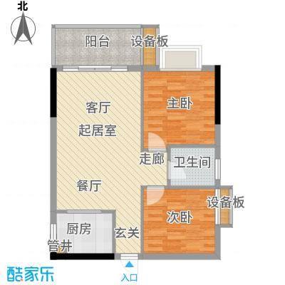 惠百氏广场67.02㎡12栋6单元05单位2室户型