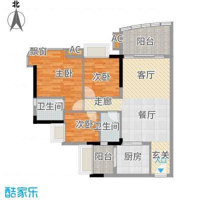 美林轩逸时光95.83㎡A8号楼2-13层04单元3室户型