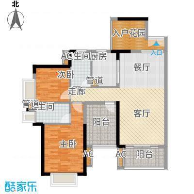 星河盛世108.16㎡一期2栋03单元2室户型