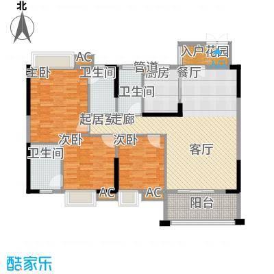 中恒公园大地花园127.46㎡一号楼标准层A、D单位户型