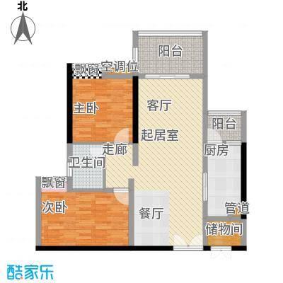 广州亚运城97.00㎡4座05单元2室户型