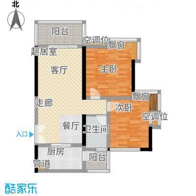 广州亚运城89.00㎡4座06单元2室户型