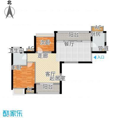 保利花园92.00㎡三期1#楼A6面积9200m户型