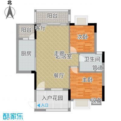 华标荔苑89.76㎡H1、J1栋精睿型04户型