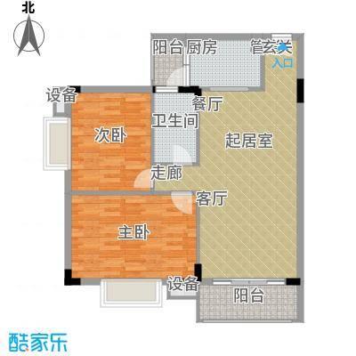 华标荔苑88.56㎡精品型02户型