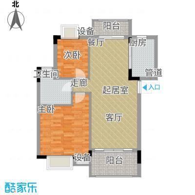 华标荔苑84.43㎡精英型02户型