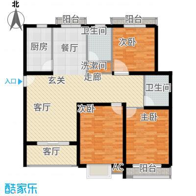 众众德尚世嘉125.54㎡上海面积12554m户型