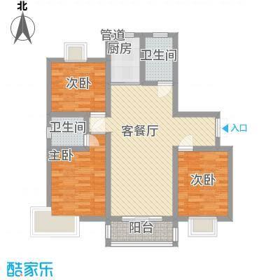 仁安新村103.00㎡面积10300m户型
