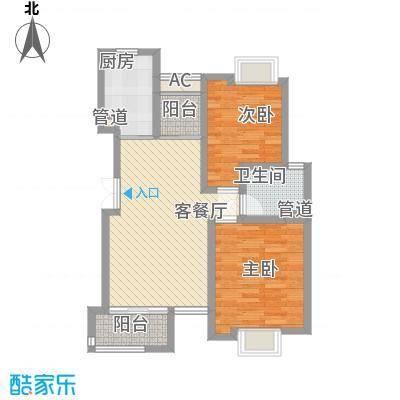 新港名尚花园93.00㎡B2面积9300m户型
