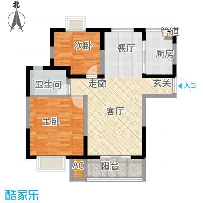 香港花园84.00㎡面积8400m户型
