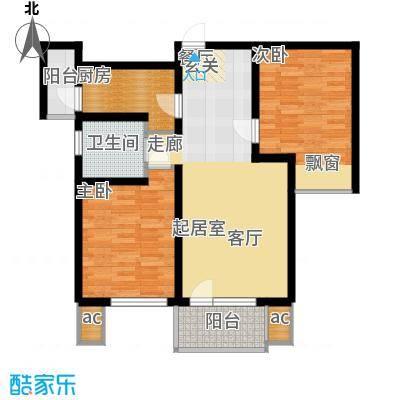 亿城左岸香颂82.50㎡2#标准层C2面积8250m户型