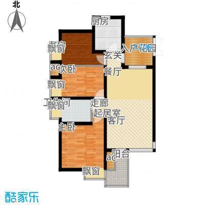 亿城左岸香颂97.00㎡2#、3#标准面积9700m户型