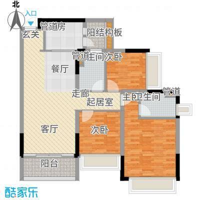 锦尚蓬莱苑103.00㎡7号楼1单元013室户型