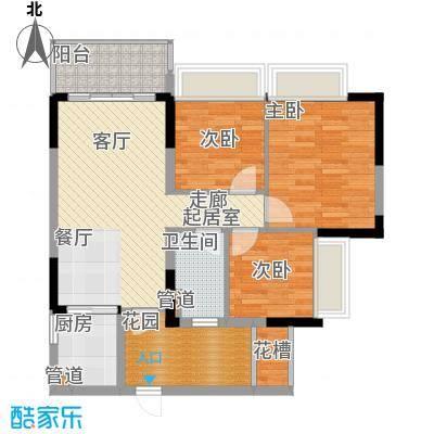 锦尚蓬莱苑92.95㎡1号楼1C02单元3室户型