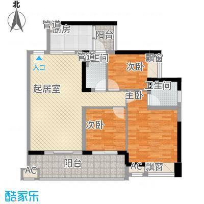 保利林语106.00㎡【峰境】组团E-1、2栋D户型