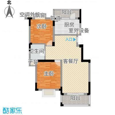 铂领公寓小区93.04㎡面积9304m户型