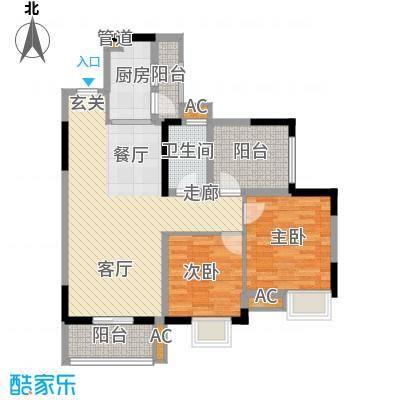 广州星河丹堤90.00㎡C16栋标准层C户型