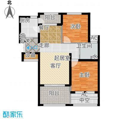 普罗旺斯89.00㎡多层9、20号楼标准层B户型